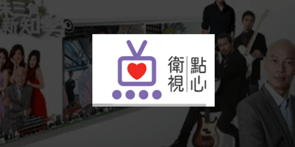 Hong Kong's Dim Sum TV Replaces Traditional Playout Solution With Amagi CLOUDPORT